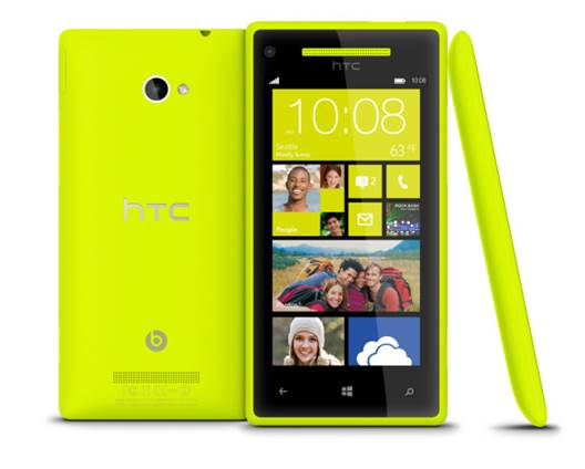The HTC 8X is powered by a Qualcomm S4 CPU