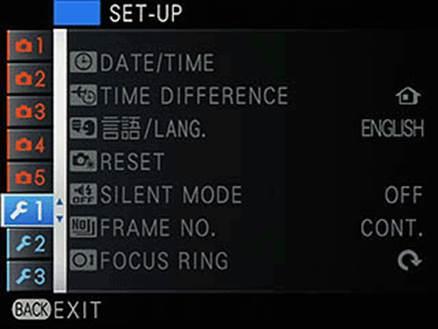 Setup menu