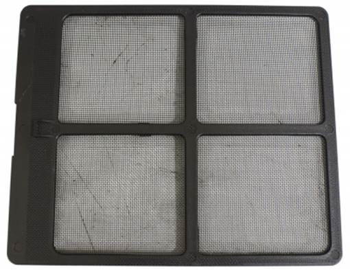 PSU compartment is protected with a dust filter